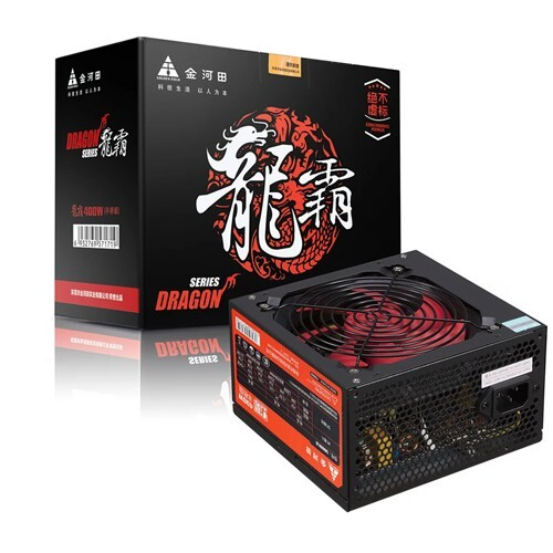 Golden Field Dragon GTX480 - 400W